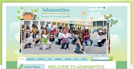 Adamantios Nursery & Primary School